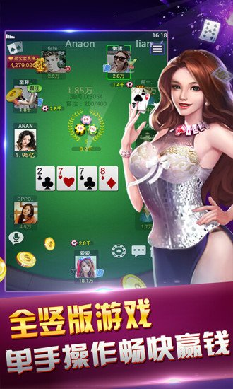 手心德州扑克(电脑版)图1