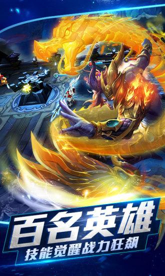 乱斗西游2(电脑版)图2