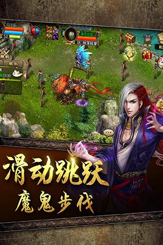 修仙道(电脑版)图2