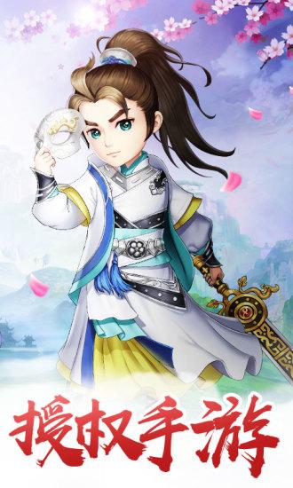 武神赵子龙(电脑版)图2