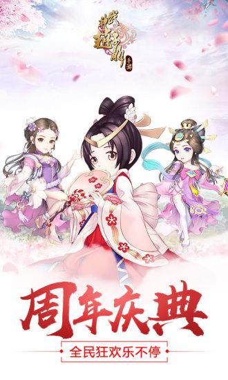 武神赵子龙(电脑版)图3