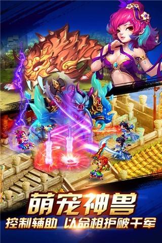 逆天仙侠传(电脑版)图3