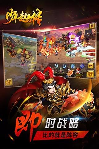 少年赵云传(电脑版)图1