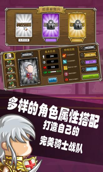 众王之王(电脑版)图3