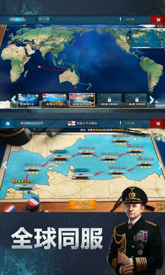 大洋征服者(电脑版)图1