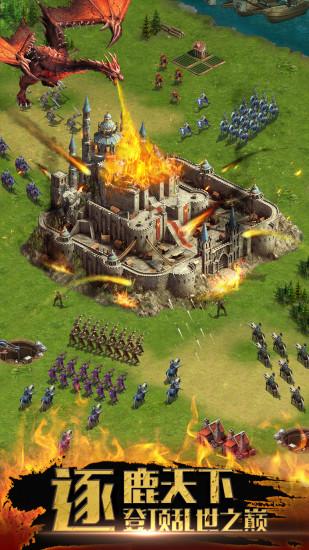 帝国HD(电脑版)图1