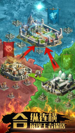 帝国HD(电脑版)图3