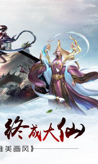 菲狐倚天情缘(电脑版)图2