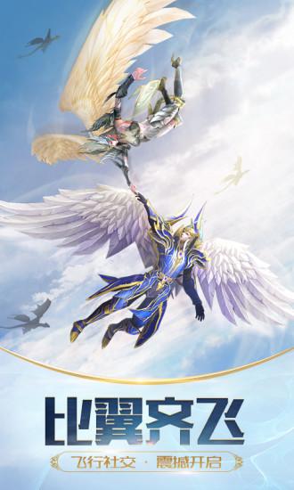 天使纪元:魔幻战场(电脑版)图1