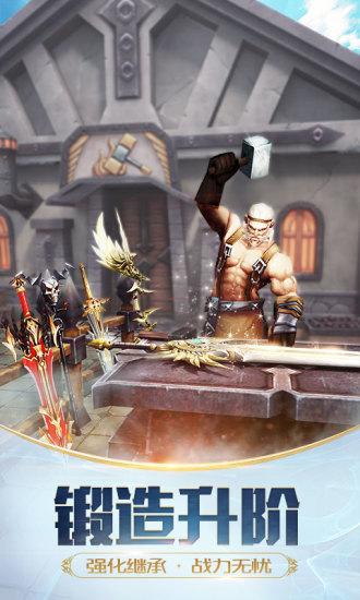 天使纪元:魔幻战场(电脑版)图3