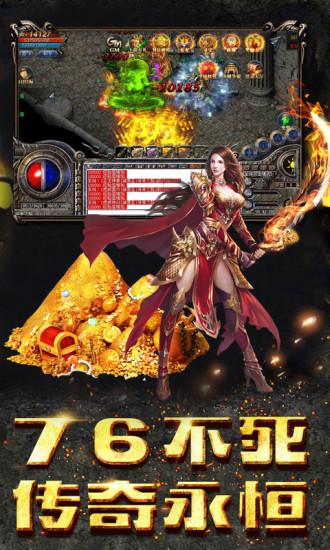 热血轩辕(电脑版)图2