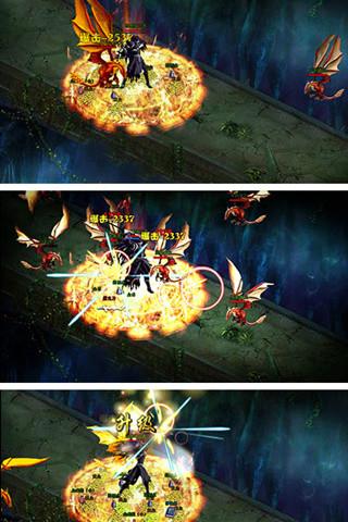 开天屠龙(电脑版)图3