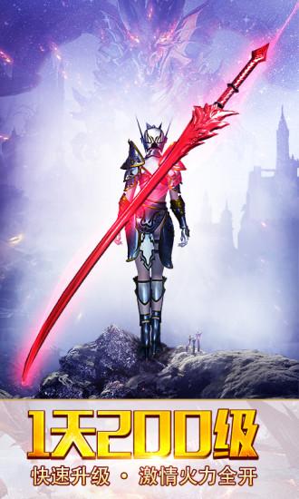 大天使之剑H5:正版MU奇迹(电脑版)图3
