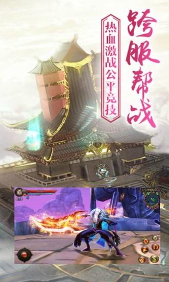 渡仙(电脑版)图3