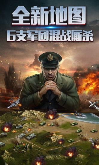 二战风云2(电脑版)图2