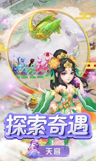 六道萌仙(电脑版)图3