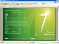 Windows 7 高清官方指南图1