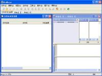 文件比较工具 WinMerge图1