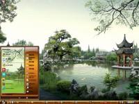 唯美中国庭园电脑桌面主题图1
