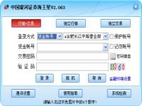 中国银河证券海王星图1