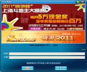 晓游游戏娱乐平台图1
