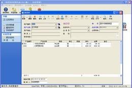 一彩送货单管理系统图1
