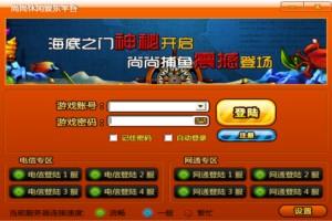 尚尚休闲娱乐平台图1