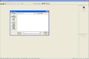 十字绣制作软件 Cstitch图1