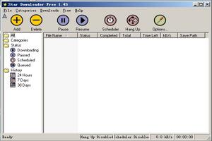 Star Downloader图1