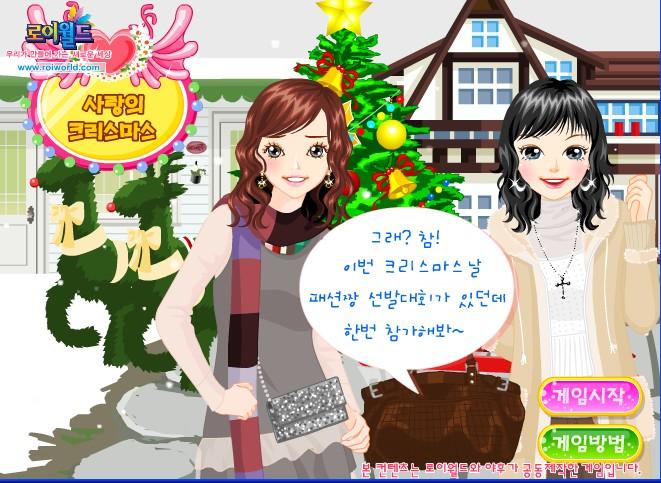 圣诞女生2图1