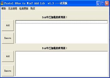protel99 win7加库_【protel 99se to win7加库软件下载】新官方正式版protel 99se to win7加库 ...