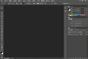 Adobe Photoshop CC图1