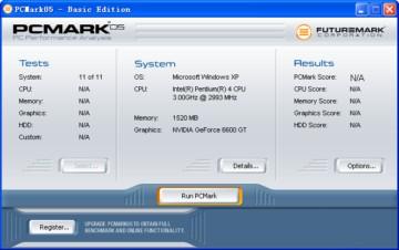 PCMark07图1