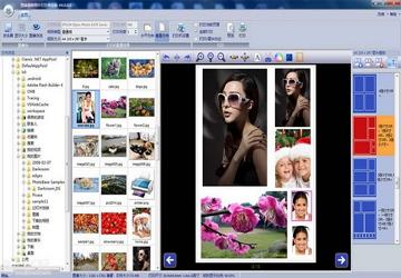 图美易特照片打印试用版图1