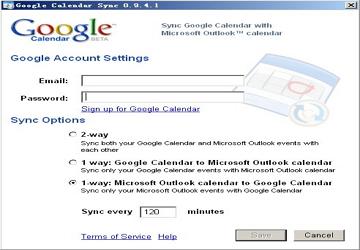 Google Calendar Sync图1