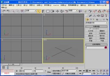 3D MAX图1