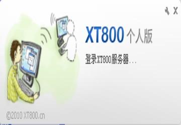 XT800 个人版图1