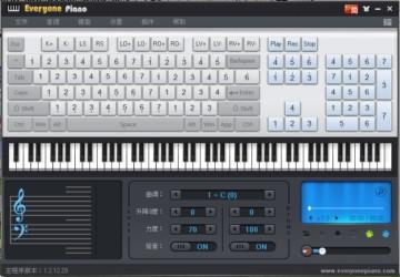 Everyone Piano图1
