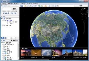 谷歌地球 (Google Earth)图1