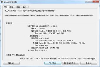 DirectX11图1
