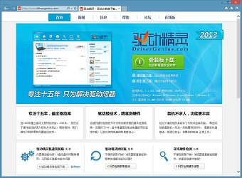 IE10 for Win7 SP1图1