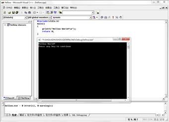 Microsoft Visual C++ 6.0图1