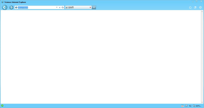 数苑科学浏览器图1