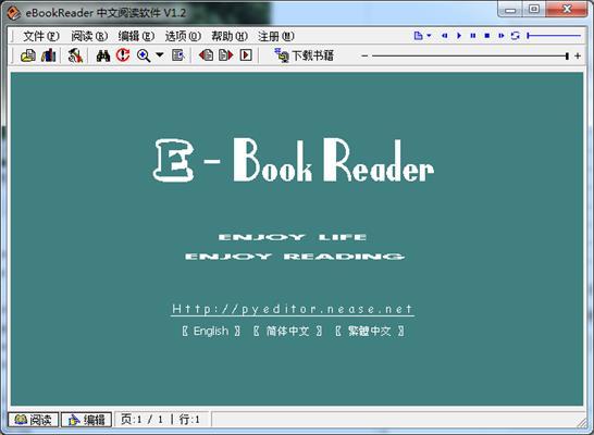 eBook Reader图1