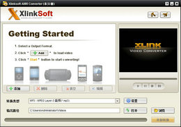 Xlinksoft AMR Converter 2013图1