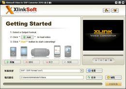 Xlinksoft Video To SWF Converter图1