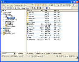 A43 File Management Utility 3.50图1