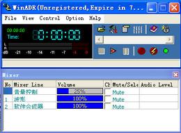 WinADR(MP3 Recorder) 3.0图1