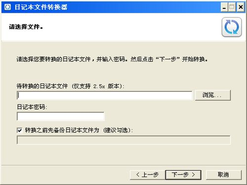 电子日记本 3.31图1
