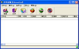中华压缩(ChinaZip) 10.8图1